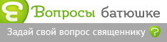 Православная социальная сеть «Елицы»