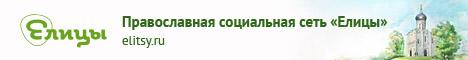 Храм Всех Святых г. Петропавловск | Православная социальная сеть «Елицы»