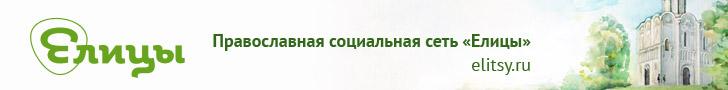 Вознесенский кафедральный собор г. Петропавловск | Православная социальная сеть «Елицы»